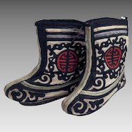 Antique Chinese Child's Boots with Silk Applique