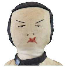 Vintage Chinese Cloth Doll 14 inches
