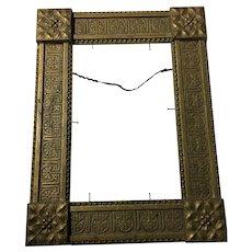 Antique Frame Gilded Gesso Wood Beautiful Design