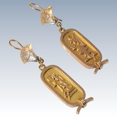 Vintage Heavy 14K Yellow Gold Cartouche Egyptian Hieroglyphic Double Sided Earrings