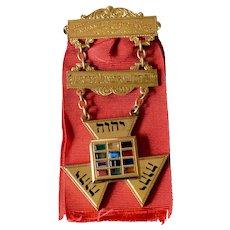 Vintage 14K Yellow Gold Masonic High Priest Passaic NJ Badge/Pin
