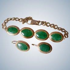 Stunning 14K Yellow Gold Green Jade Link Bracelet & Pierced Earrings Set