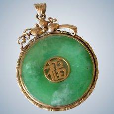 Vintage 14K Yellow Gold Green Jade Bagel Pendant