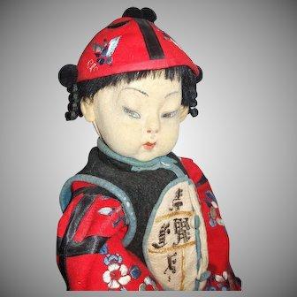 Lenci Asian Chinese Boy Doll