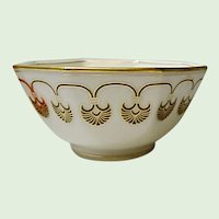 """Fitz and Floyd Small Vegetable Bowl - Pattern """"Alexandria"""" Gryphon Shells Fans, Gold Trim"""