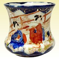 Vintage Geisha Ware Porcelain Toothpick Holder With Cobalt Blue Trim