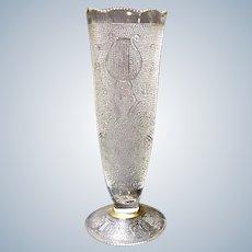 Mid-Century Jeannette Glass Harp Pattern Vase 1954-1957