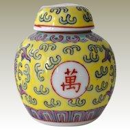 Miniature Ginger Jar Chinese