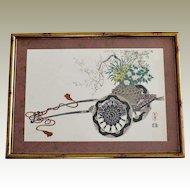 Oriental Print Flower Cart Japan