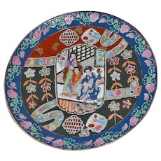 Chinese Charger Large Plate