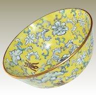 Vintage Chinese Enamel Bowl