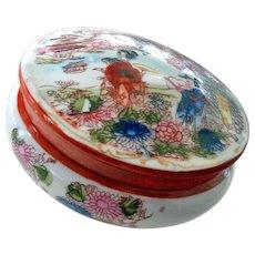 Porcelain Powder or Dresser Jar Hand Painted Japan