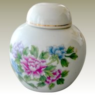 Vintage Miniature Ginger or Covered Jar with Peonies China