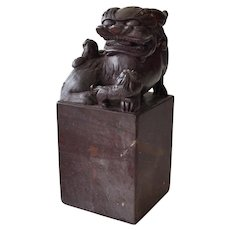 Chinese Stone Foo Lion or Dog with Pup Figurine