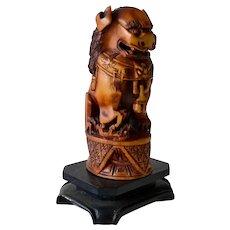 Chinese Stone Foo Dog Lion Figurine