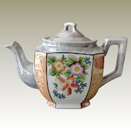 Vintage Lusterware Tea Pot Larger Size Japan