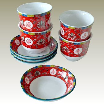 Set of Four Small Oriental Cups and Saucers