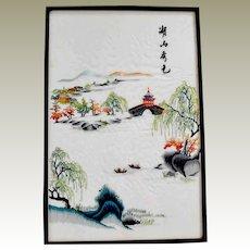 Oriental Hand Embroidered Silk on Silk Hanging Panel
