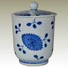 Asian Covered Cup Blue and White Marked
