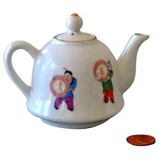 Miniature Vintage Chinese Tea Pot  with Children