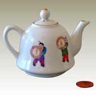 Miniature Vintage Chinese Tea Pot  with Children