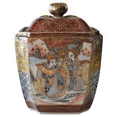 Satsuma Lidded Jar or Vase