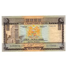 Bank Note The Charted Bank Hong Kong Five Dollars 1975