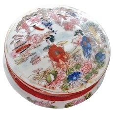 Hand Painted Geisha Powder Jar or Trinket Box Japan
