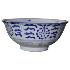 Vintage Chinese Bowl Blue and White Hand Painted