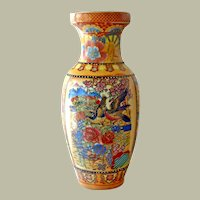 Vase Japan Birds in Garden with Moriage Beading and Trim