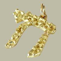Chai 18k Yellow Gold Pendant Charm Hebrew Jewish Life Symbol