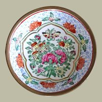 Small Dish Hand Painted Enamel on Brass Roses Butterfly