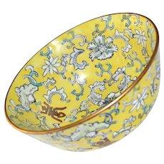 Vintage Small Japanese Ware Porcelain Bowl Gold Trim