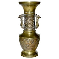 Asian Brass Vase with Peacock or Bird Handles