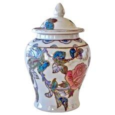 Vintage Porcelain Chinese Lidded Ginger Jar Lustrous Glow