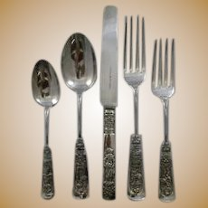 Fontainebleau by Gorham sterling service for 12 multi motif figural