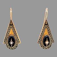 14K Large Black Enamel Earrings Onyx and Pearls