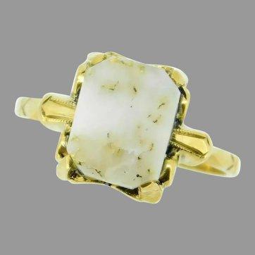 10k Yellow Gold 2.29ct Genuine Natural Gold Vein Quartz Ring