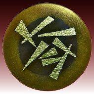 Copper Enamel Pin w Chartreuse Foil Mod Design