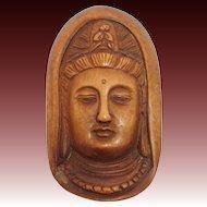 Japanese 20C Carved Wood Buddha Head Netsuke Signed