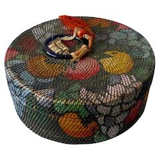 Hand Painted Chinese Wicker Lidded Basket w Top Ornaments