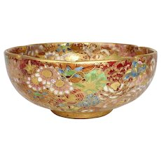 Japanese Satsuma Meiji Period Miniature Thousand Flowers Bowl