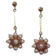 14k Cultured Pearl Rosette Pierced Drop Earrings