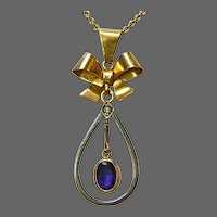 European 18k White & Yellow Gold Bow Teardrop Necklace w Amethyst