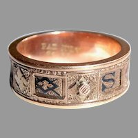 15k Rose Gold Memorial Ring Engraved Enamel 'SADIE' & Hair Compartments