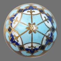 Victorian Gilt Brass High Dome Button Geometric Enamel Design