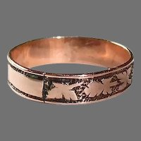 10k Rose Gold Patterned Baby Ring w Cartouche
