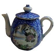 Early Oriental Teapot