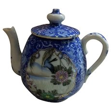 Early Oriental Teapot