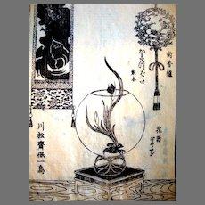 Book Set - Japanese Kawamatsu Saiho Iccho, SOKA HAMANANO UMI (Heaven, Earth, Man) - Kadou Enshu School - Japan 1834